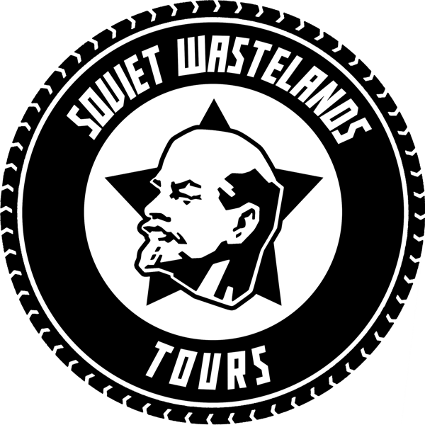 Soviet Wasteland Logo Black and White