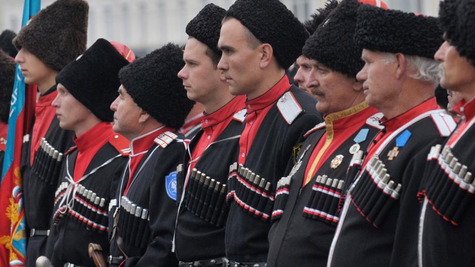 Ossetia tourism
